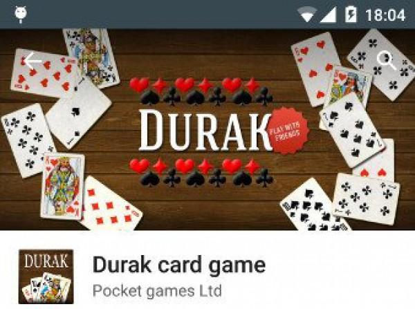 Игру Карты Дурак На Раздевания Бесплатно