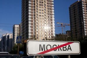 квартиры в Подмосковье